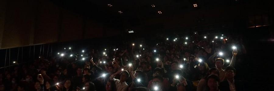 Annual Concert 2016