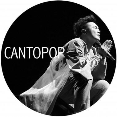 Canto-Pop