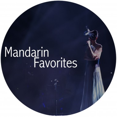Mandarin Favorites